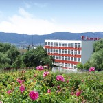 Bulgarian Rosenöl Fabrik