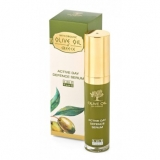 Active Day Defence Serum SPF 20 Olive Oil of Greece- 30 ml